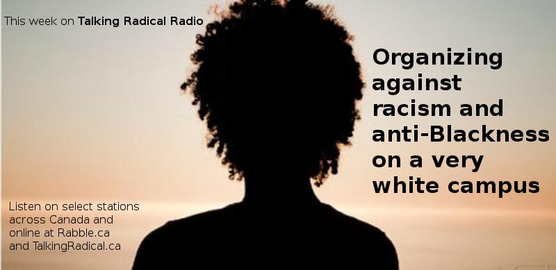 TRR_dec21-25_2015_ubc_anti_racism_rect