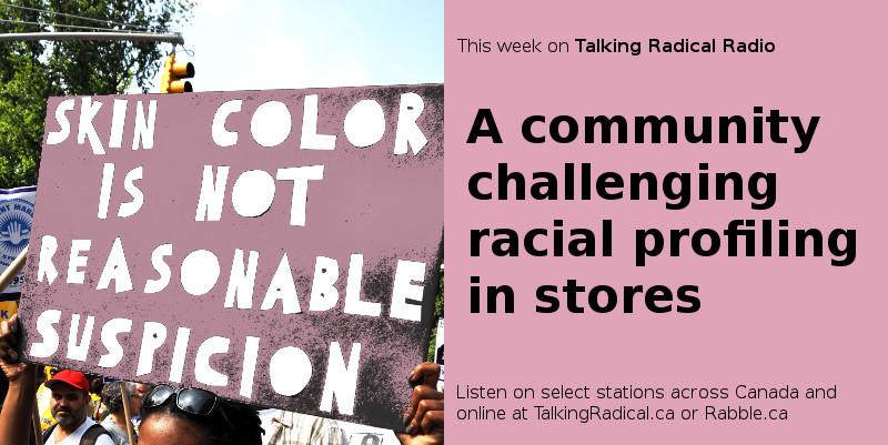 TRR_apr18-22_2016_consumer_racial_profiling_rect